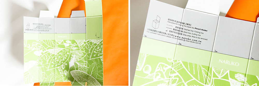 Naruko Tea Tree Shine Control & Blemish Clear Serum packaging instructions