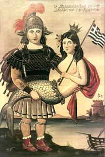 Ο Μέγας Αλέξανδρος και η αδελφή του η Γοργόνα. (ΒΙΝΤΕΟ)