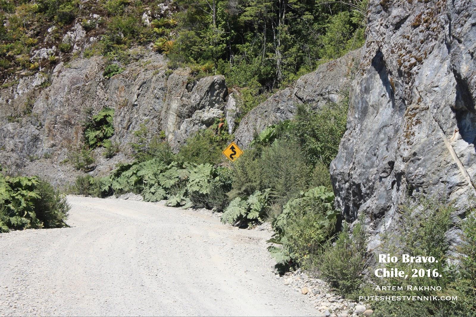 Грунтовая дорога и скалы
