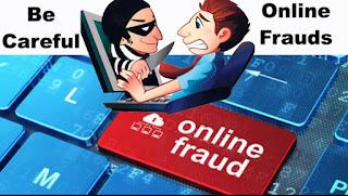 Online Fraud -ఆన్లైన్ బ్యాకింగ్ మోసాలు- వన్ టైమ్ పాస్వర్డ్లు సైతం హ్యాకింగ్  - వివరాలు....