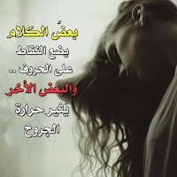 صور حب حزينه موت مكتوب عليها 2019