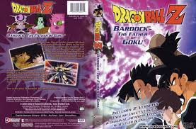 Dragon Ball Z: Bardock