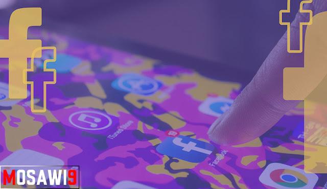 """دراسة حالة: ما الفرق بين نسب """"Facebook Lookalike Audiences"""" وماهي الافضل بينهم من اجل مضاعفة ارباحك!"""