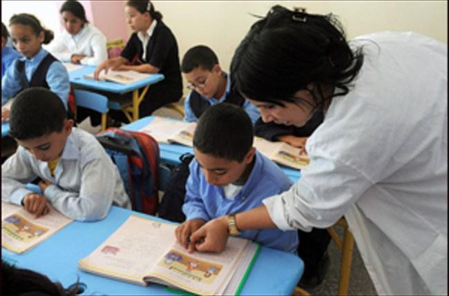 وزارة التعليم تدعو موظفيها ممن لم يتوصلوا بأجورهم إلى هذا الإجراء