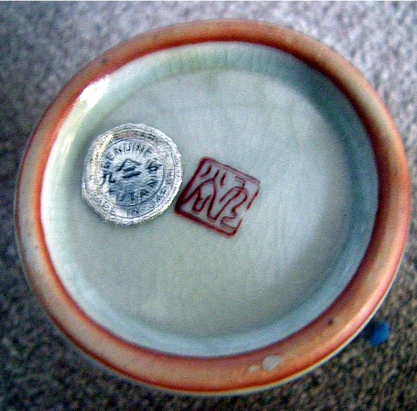 Japanese Porcelain Marks - Kutani - 九谷
