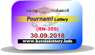 "keralalottery.info, ""kerala lottery result 30 9 2018 pournami RN 359"" 30th September 2018 Result, kerala lottery, kl result, yesterday lottery results, lotteries results, keralalotteries, kerala lottery, keralalotteryresult, kerala lottery result, kerala lottery result live, kerala lottery today, kerala lottery result today, kerala lottery results today, today kerala lottery result, 30 9 2018, 30.9.2018, kerala lottery result 30-09-2018, pournami lottery results, kerala lottery result today pournami, pournami lottery result, kerala lottery result pournami today, kerala lottery pournami today result, pournami kerala lottery result, pournami lottery RN 359 results 30-9-2018, pournami lottery RN 359, live pournami lottery RN-359, pournami lottery, 30/09/2018 kerala lottery today result pournami, pournami lottery RN-359 30/9/2018, today pournami lottery result, pournami lottery today result, pournami lottery results today, today kerala lottery result pournami, kerala lottery results today pournami, pournami lottery today, today lottery result pournami, pournami lottery result today, kerala lottery result live, kerala lottery bumper result, kerala lottery result yesterday, kerala lottery result today, kerala online lottery results, kerala lottery draw, kerala lottery results, kerala state lottery today, kerala lottare, kerala lottery result, lottery today, kerala lottery today draw result"