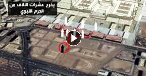 Ini Kronologi Dan Lokasi Terjadinya Bom di Madinah (Video)