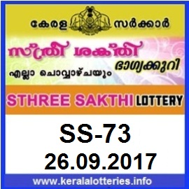 Kerala Lottery Result STHREE SAKTHI (SS-73) on September 26, 2017