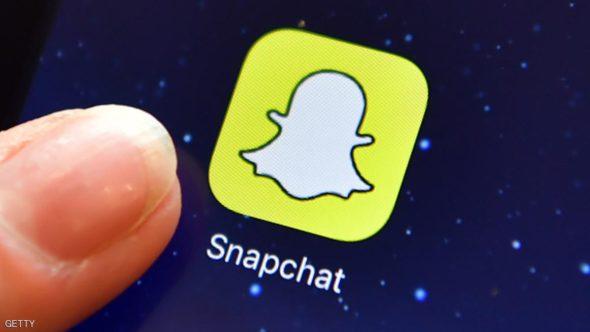 تحميل آخر نسخة من snapchat | سناب شات !