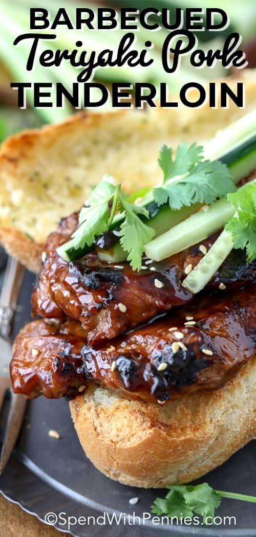 Pork Teriyaki is one of the most delicious ways to prepare pork tenderloin. Packed with mouthwatering umami flavor, teriyaki pork is always a favorite. #spendwithpennies #porkteriyaki #teriyaki #grill #grilledpork #easypork #porktenderloin #pork #grilling #slowcooker