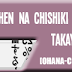 Hen na Chishiki ni Kuwashii Kanojo Takayukashiki Souko-san [01]