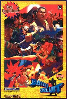 Battle Circuit ( Arcade )