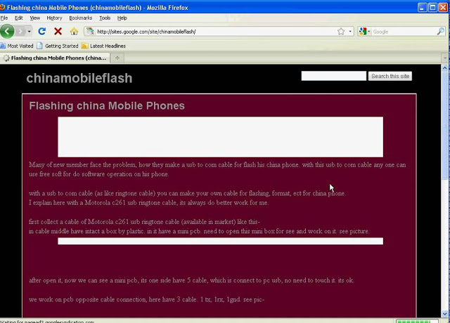China Mobile Flash Tool Latest Version Download