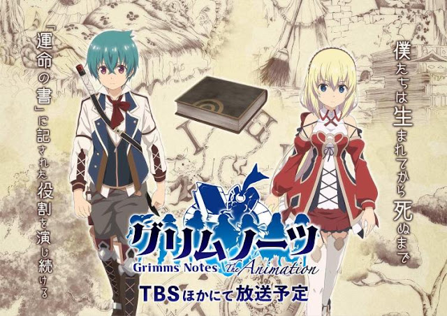 Grimms Notes The Animation OST Opening and Ending Song Full