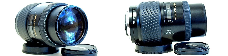 Minolta Maxxum AF 100-300mm APO Tele Zoom 1:4.5~5.6 #213
