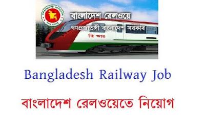 Bangladesh Railway Job Circular 2018