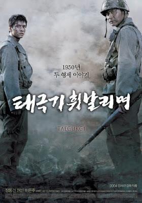Taegukgi (2004) เท กึก กี เลือดเนื้อเพื่อฝัน วันสิ้นสงคราม [พากย์ไทย+ซับไทย]
