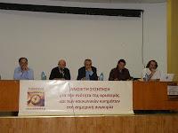 Ανοικτή συζήτηση για την ενότητα της αριστεράς και των κοινωνικών κινημάτων στη σημερινη συγκυρια