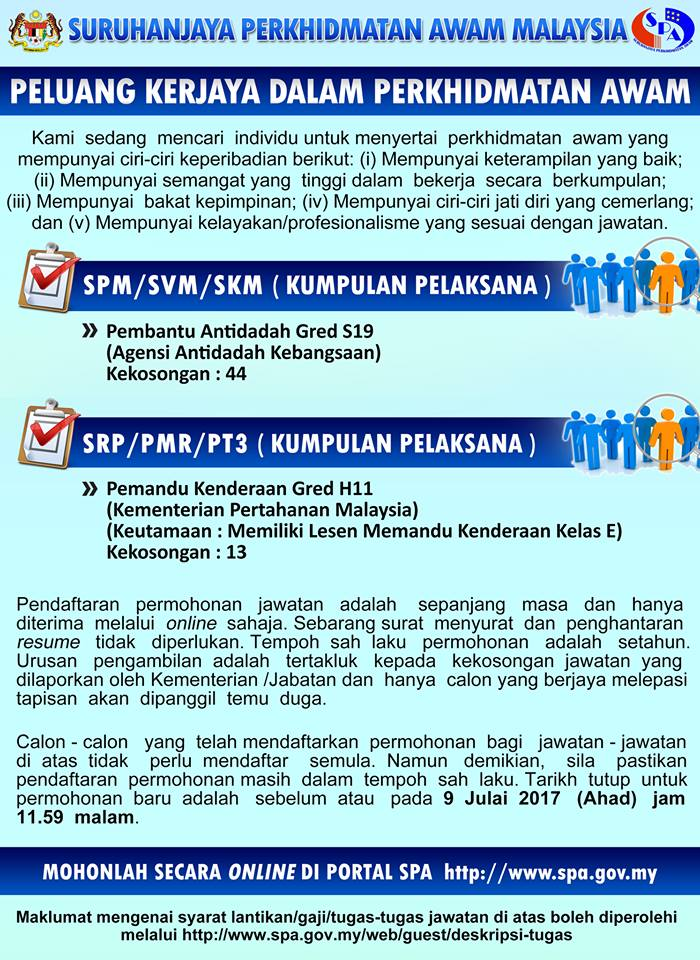 Kementerian Pertahanan Malaysia