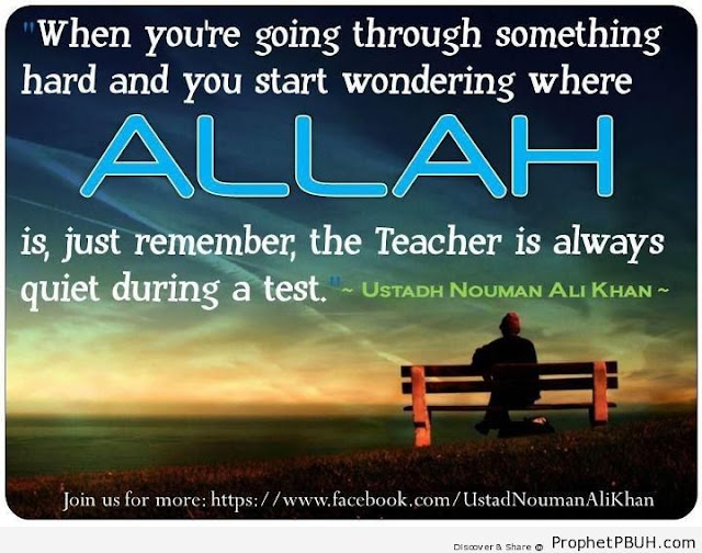 Allah Quotes : when you're going through something hard