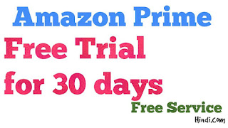 amazon prime free, amazon prime free trial, amazon prime free account, amazon prime free trial india, amazon prime free videos, amazon prime free subscription, amazon prime free 30 day trial, amazon prime free delivery, amazon prime free trial cancel