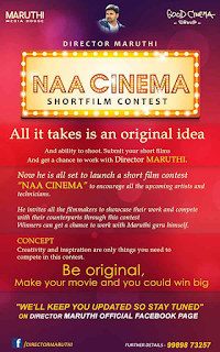 Naa Cinema short film Submit and get a chance to work with Director Maruthi