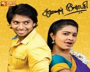 Saravanan Meenakshi, 02-01-2015, Episode 821,Today 02nd January 2015, Vijay tv Serial,Watch Online Saravanan Meenakshi Serial