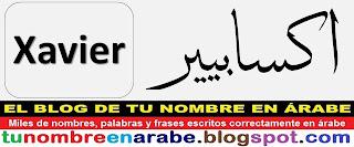 Nombre de Xavier en letras arabes