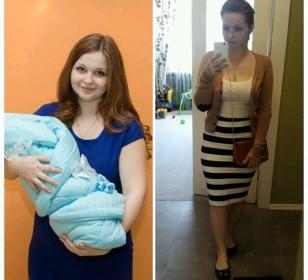 Моя вага до пологів і після схуднення