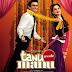 Tanu Weds Manu Movie Dialogues, Watching Movie Status