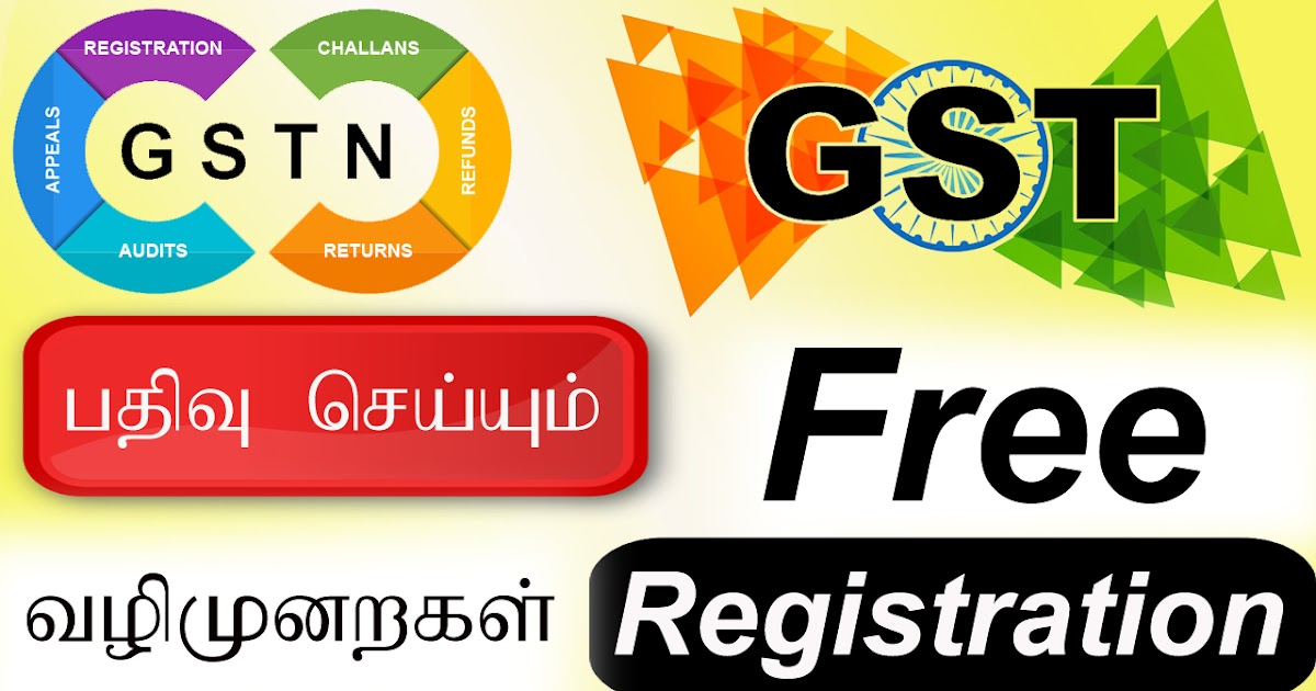 how to get registration number vicroad