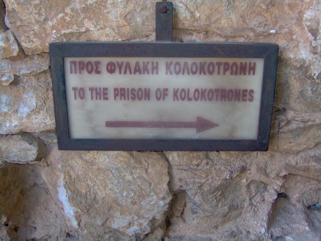 16 Απριλίου του 1834: Ξεκινά στο Ναύπλιο η δίκη του Θεόδωρου Κολοκοτρώνη