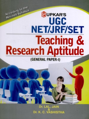 general paper on teaching and research aptitude notes Paper-i belongs to general basic concepts, intended to assess the teaching/research aptitude of the candidate it has primarily been designed to test reasoning ability, comprehension, divergent thinking and general awareness of the candidate.