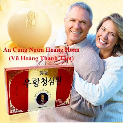 cung ngưu Hàn Quốc Vũ hoàng thanh tâm