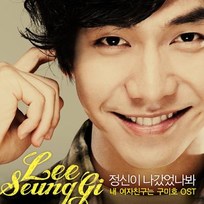 [Single] Lee Seung Gi – Losing My Mind