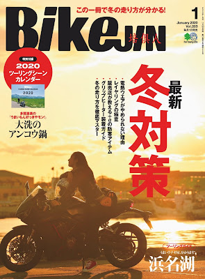 BikeJIN(培倶人) 2020年01月号 zip online dl and discussion