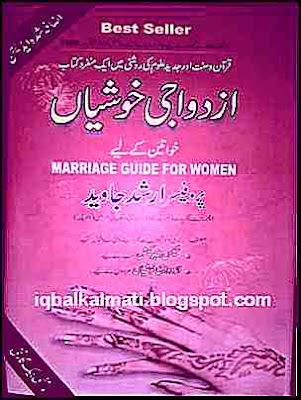 Happy Marriage Life women