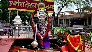 Shree Shani Chalisa In Hindi | श्री शनि चालीसा | चालीसा संग्रह | Gyansagar ( ज्ञानसागर )