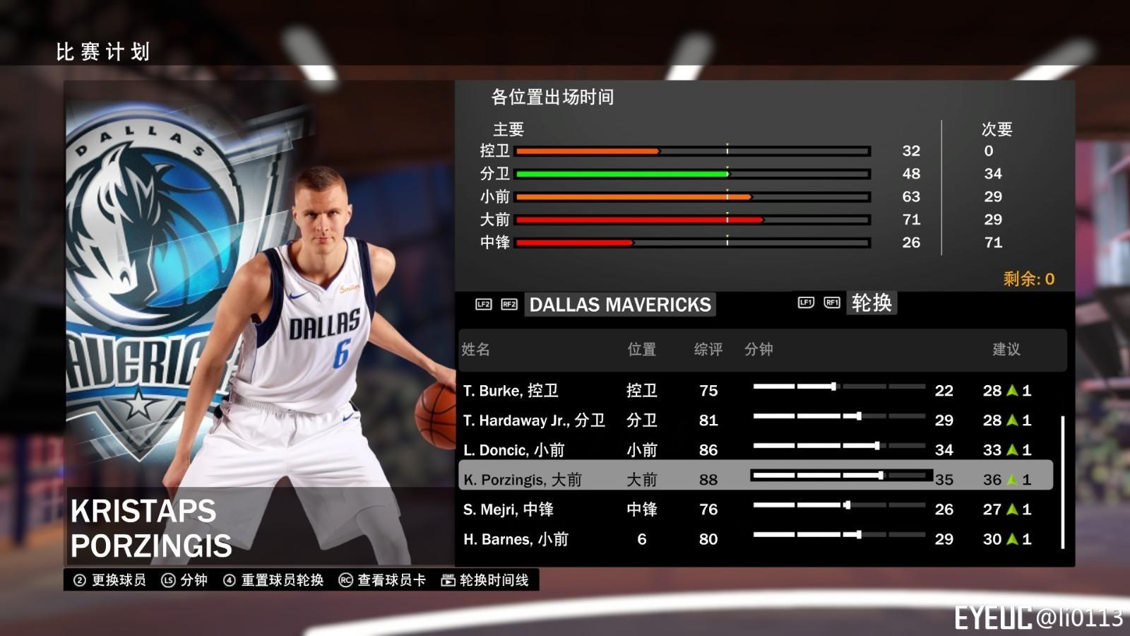 e844af217 NBA 2K19 - Kristaps Porzingis Portrait Update  Dallas Mavericks ...