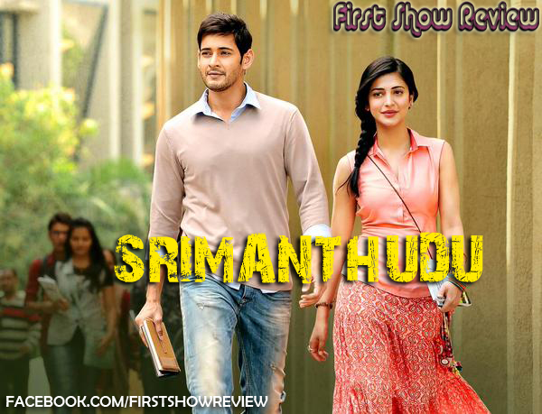 Srimanthudu Review, Rating, Box Office Collection