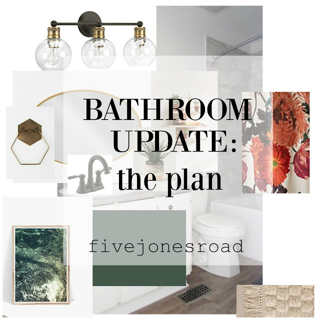 Bathroom update plans! I cannot wait to see this room come together!