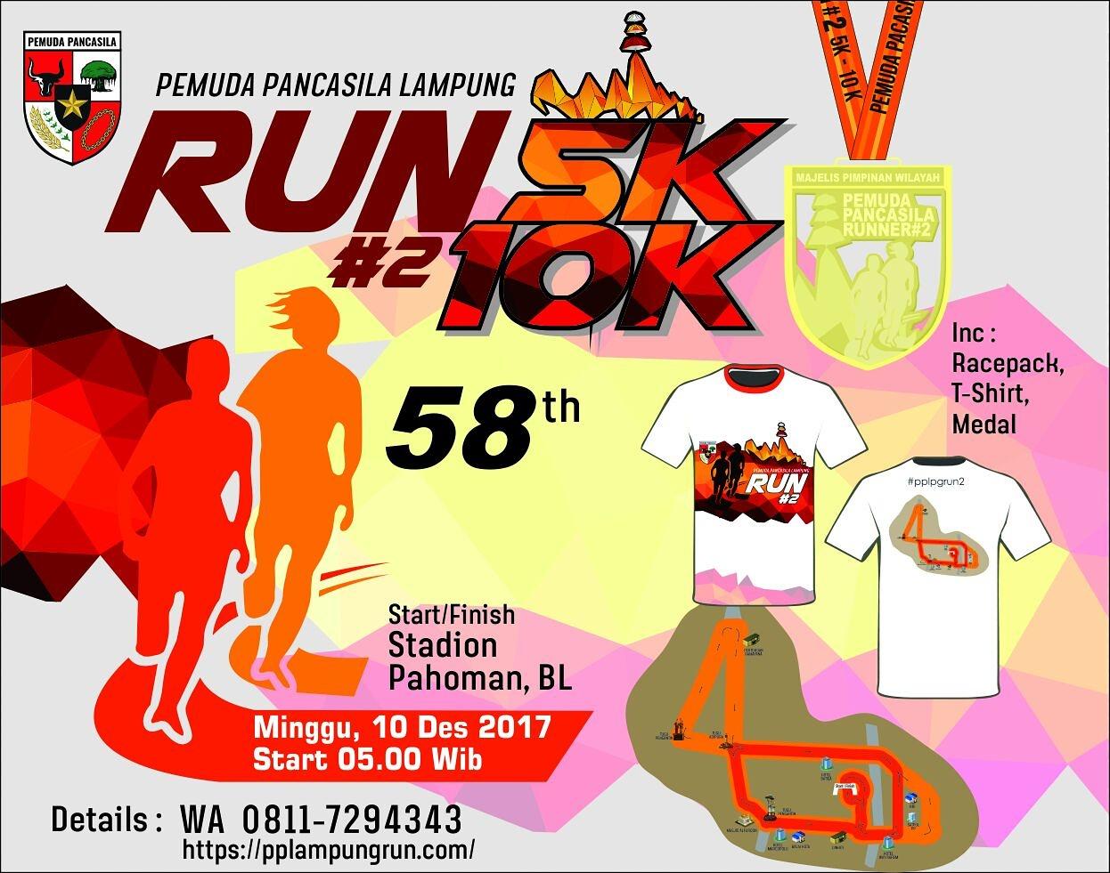 Pemuda Pancasila - Lampung Run 2 • 2017