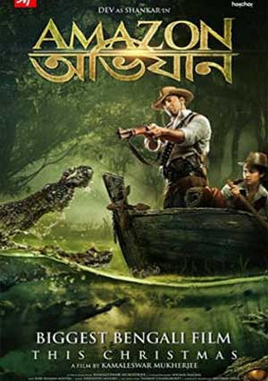 Amazon Obhijaan 2017 Hindi dubbed 300MB Movie HDTV 480p
