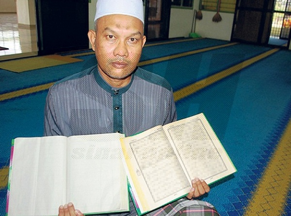Ayat Al-Quran Lenyap Sewaktu Hendak Membacanya