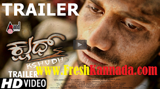 Kshudh Kannada Movie Trailer