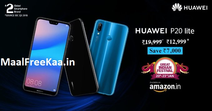 Huawei P20 Lite Rs 12999 Great Indian Sale - Freebie