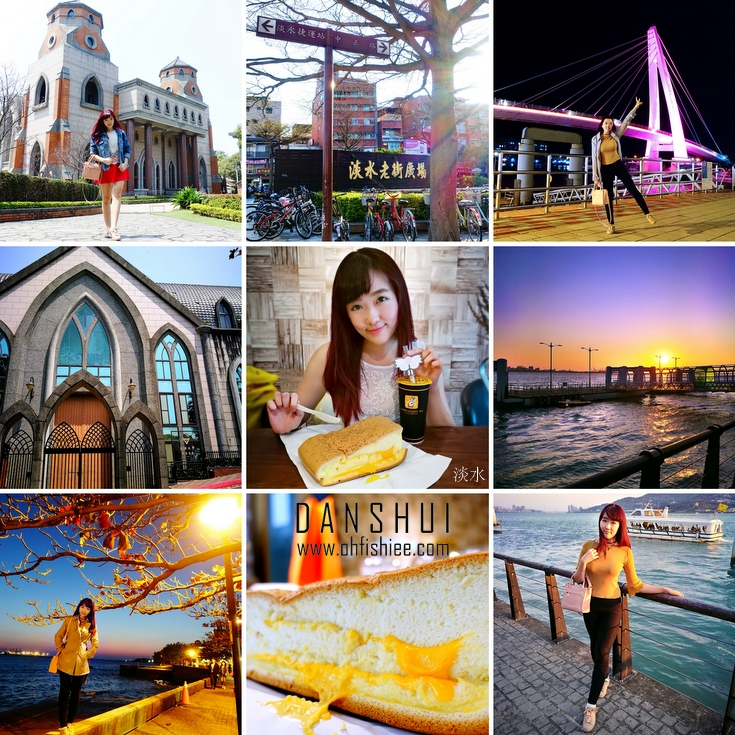Places To Visit Near Ximending: Oh{FISH}iee: [TRAVEL] 10 Things We Do In Tamsui (淡水