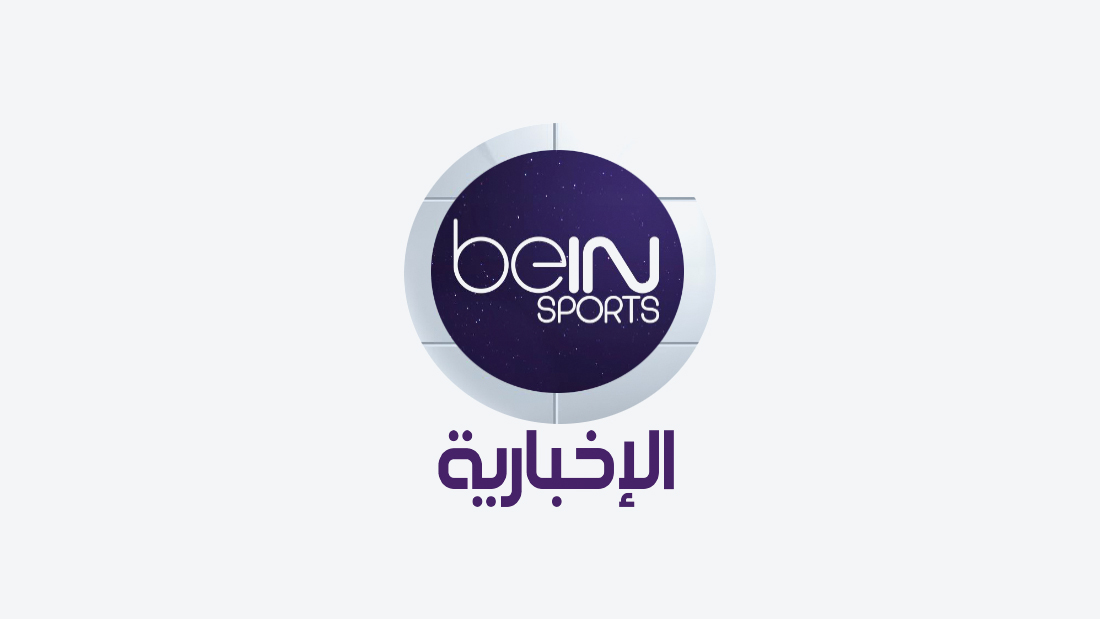 Bein Sports News Hd Nilesat 7w Frequency Freqodecom