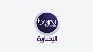 beIN Sports News HD - Nilesat Frequency