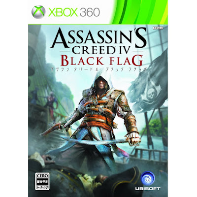 [Xbox360]Assassin's Creed 4 Black Flag[アサシン クリード4 ブラック フラッグ] (JPN) ISO Download